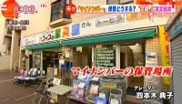 3店舗画像